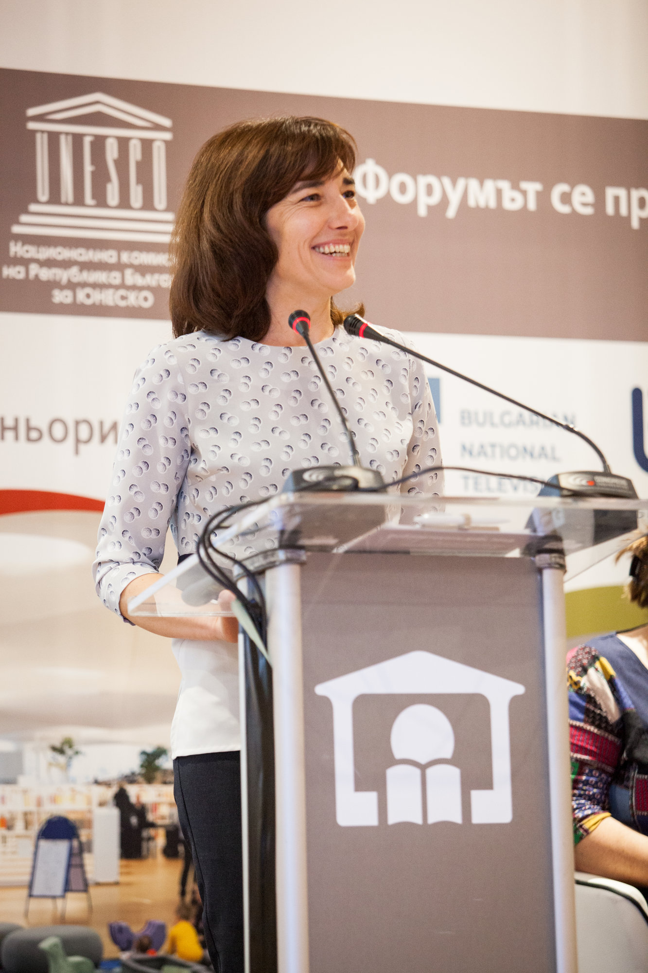 Mrs Elka Zlateva, Bulgarian project coordinator, presents FINLIT Project at the Annual library forum of Global libraries network in Bulgaria 6-8 December, 2019