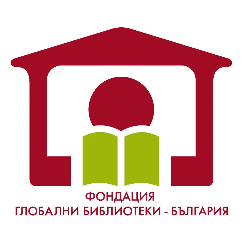 Global Libraries Logo BG