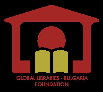 Global Libraries Logo